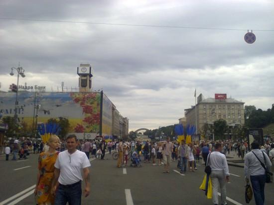 Foto0506 550x412 Слава Украине!