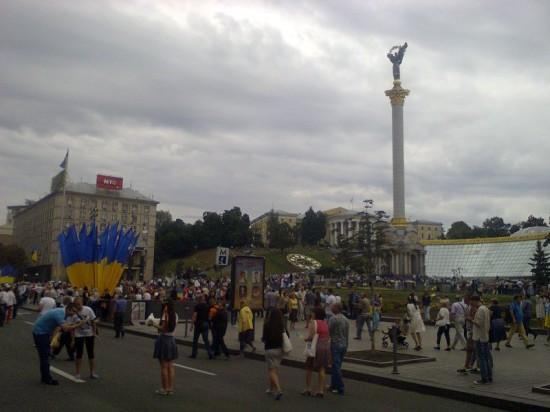 Foto0508 550x412 Слава Украине!