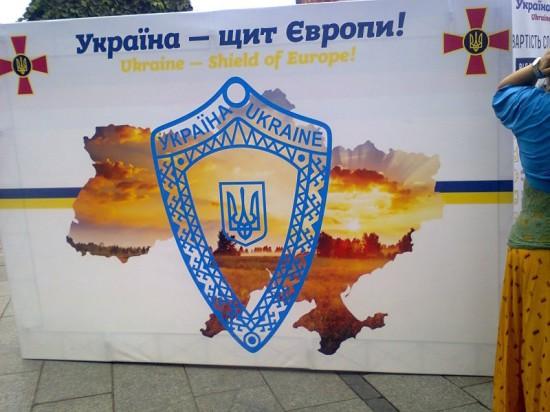 Foto0523 550x412 Слава Украине!