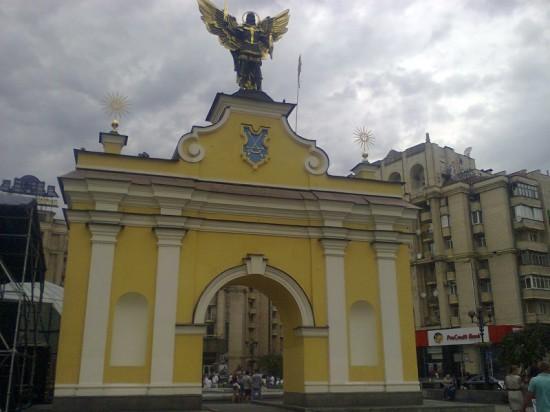 Foto0528 550x412 Слава Украине!