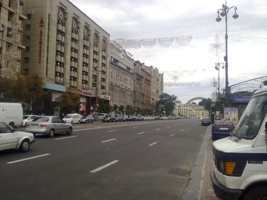 Foto0532 550x412 Слава Украине!