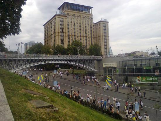 Foto0542 550x412 Слава Украине!