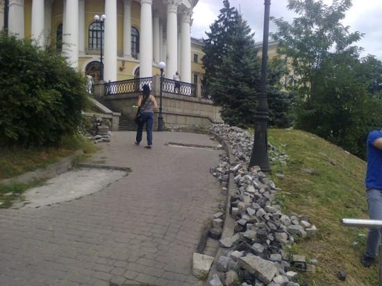 Foto0549 550x412 Слава Украине!