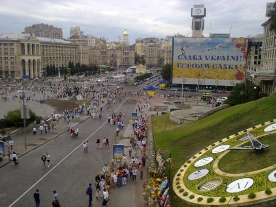 Foto0551 550x412 Слава Украине!