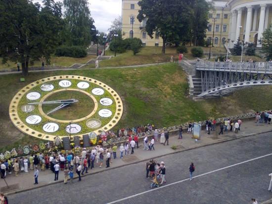 Foto0562 550x412 Слава Украине!