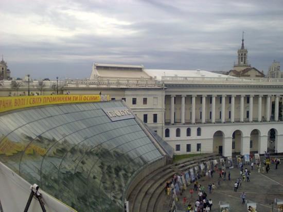 Foto05661 550x412 Слава Украине!