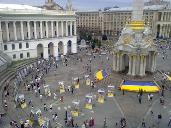 Foto0567 550x412 Слава Украине!