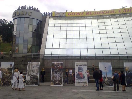 Foto0574 550x412 Слава Украине!