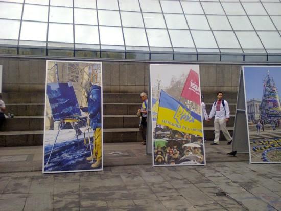 Foto0579 550x412 Слава Украине!