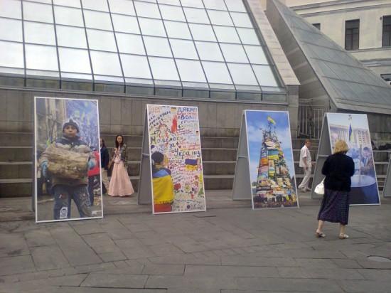 Foto0581 550x412 Слава Украине!