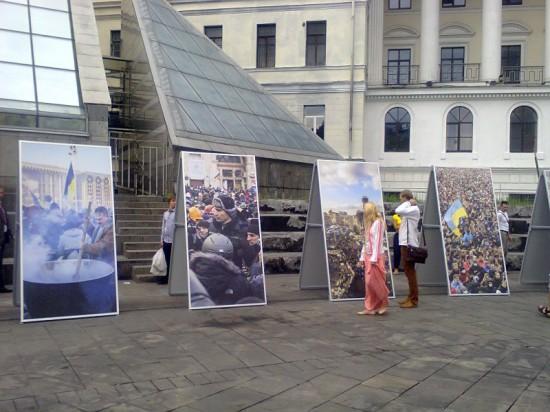 Foto0582 550x412 Слава Украине!