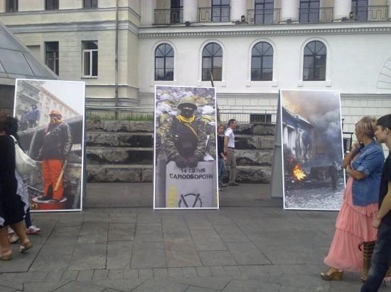 Foto0583 550x412 Слава Украине!