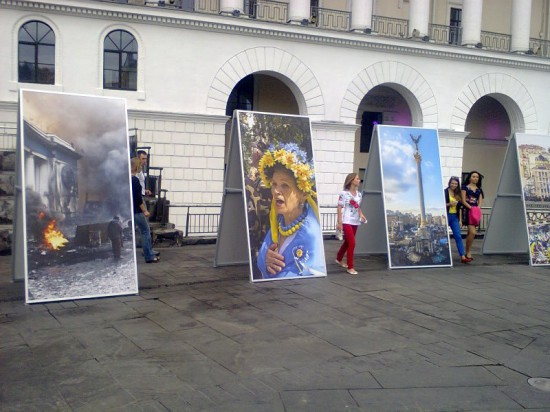 Foto0584 550x412 Слава Украине!