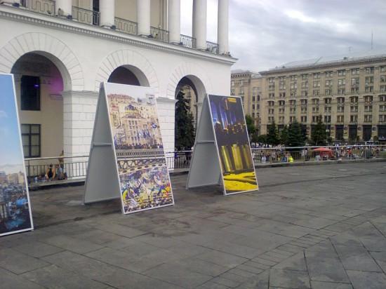Foto0585 550x412 Слава Украине!