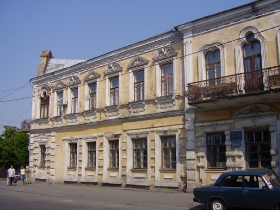 SPV05YGeALQ 550x412 Украина   Родина. Улыбки разных городов. Умань.
