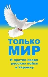 gHX97zsBkXw Против войны!