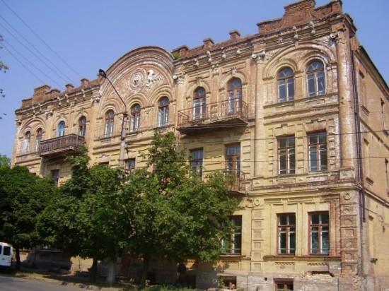 hVFEO8rNXC0 550x412 Украина   Родина. Улыбки разных городов. Умань.