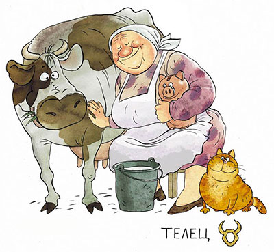 telets Как стареют знаки Зодиака :)