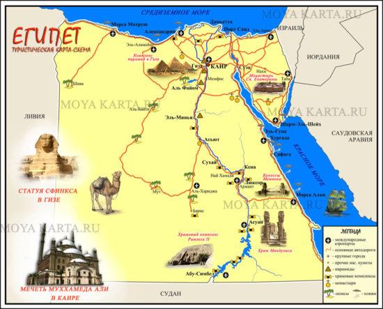 turistic1 550x443 Египет
