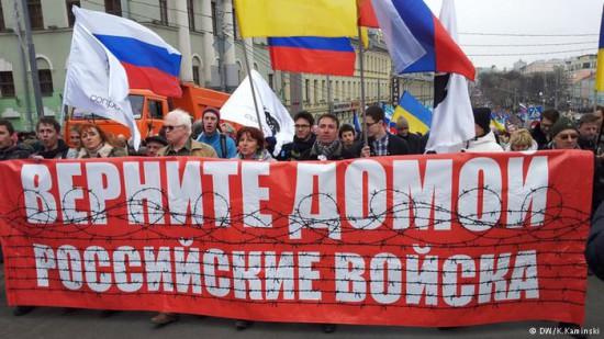 017499273 30300 550x309 Марши мира против войны на Украине