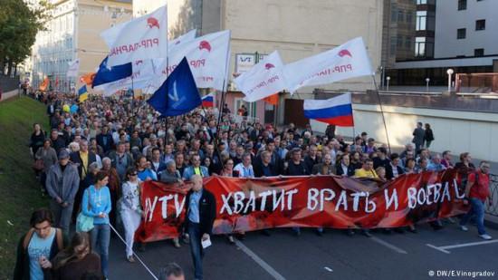 017938340 30300 550x309 Марши мира против войны на Украине