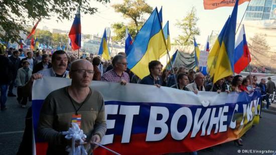 017938341 30300 550x309 Марши мира против войны на Украине