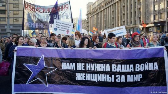 017938345 40300 550x309 Марши мира против войны на Украине