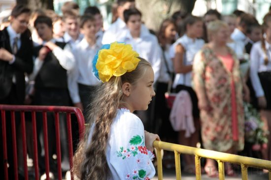 14095658749789 550x367 Дистанционное обучение в Одессе