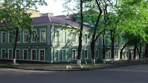 66659495 Дистанционное обучение в Одессе