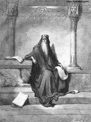 autothumbs Царь Соломон