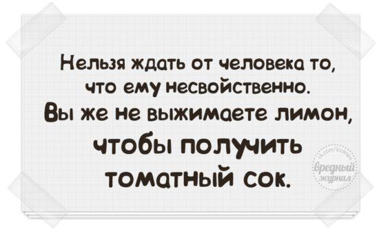 lAfFTBVNC8 550x339 Нельзя....