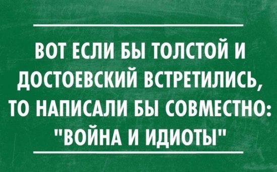 om9YyjGfYSA 550x342 Актуально