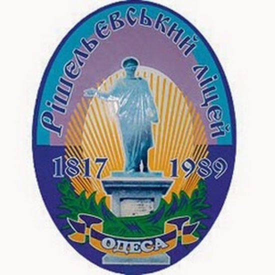 photo 550x550 Дистанционное обучение в Одессе
