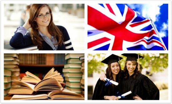 njnizmnmz 550x332 Образование в Великобритании