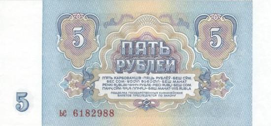3D2NxIOlrXM 550x255 Почем деньги?