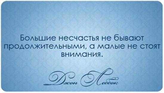 4lvNaNiKH U 550x313 Несчастья