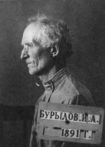1949 god. Ivan Burylov napisavshij slovo komediya na byulletene dlya golosovaniya. 8 let lagerej Кусочки истории...