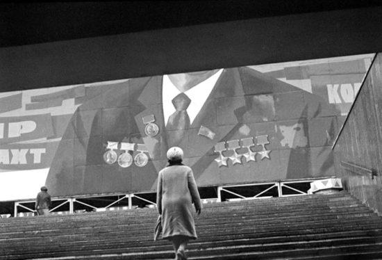 1979 god. Tashkent 550x374 Осколки истории