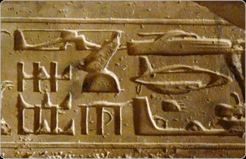ancient technology abydos Как зародилась жизнь на нашей планете?