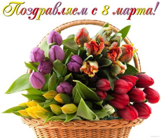s8marta30 550x473 Международный женский день