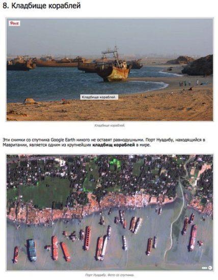 tE41D 7 Ro 428x550 Еще десять шагов на пути к экологической катастрофе