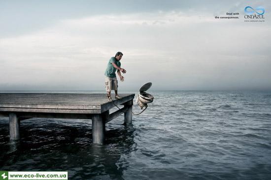 14   Ondazul mini 550x367 Экологическая реклама