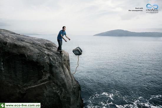 15   Ondazul mini 550x367 Экологическая реклама