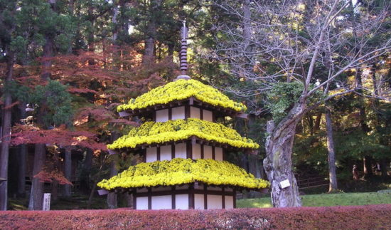 71194830 1298624248 0 550x323 Символы Японии