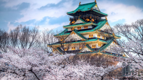 look.com .ua 60161 550x309 Символы Японии