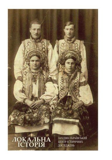 11401235 1614593918753303 4226360460245254649 n 384x550 Национальная одежда украинцев. Часть 1