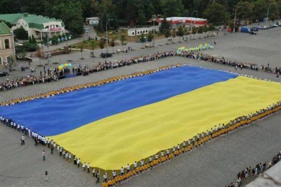 115635 550x367 День Государственного флага Украины