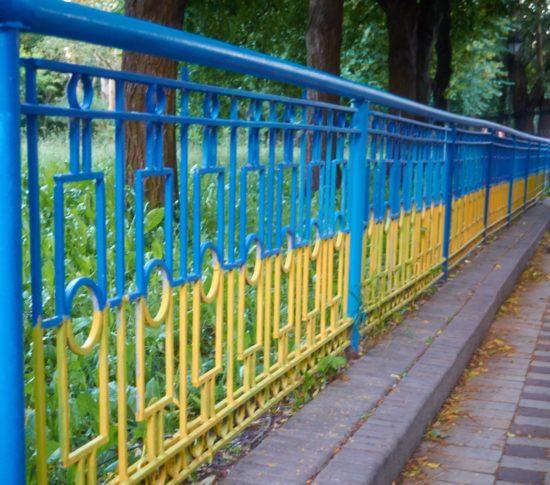 D1264 550x485 День Государственного флага Украины