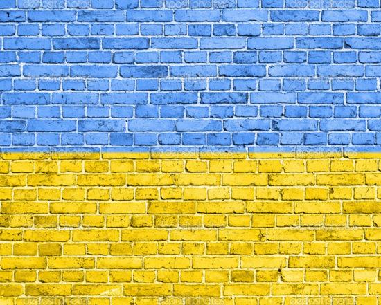 depositphotos 30685537 Grunge Ukraine flag 550x441 День Государственного флага Украины