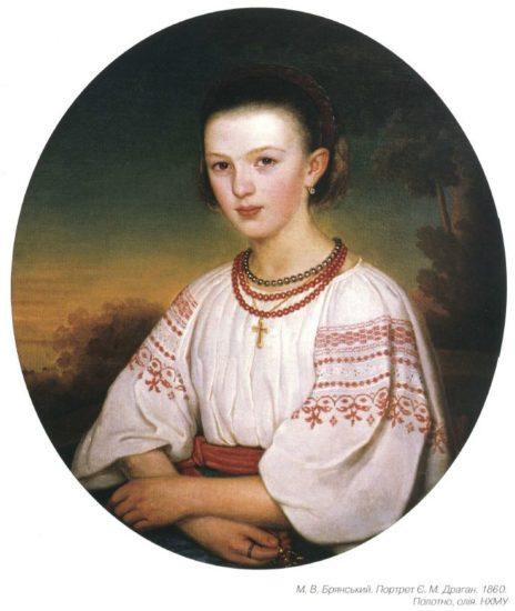 portret Draganskoj 464x550 Вышивка и вышиванка